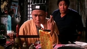 The Dead and the Deadly – 人嚇人 (1982)