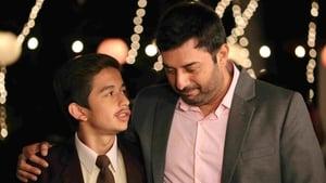 Hindi movie from 2016: Dear Dad