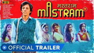 18+ Mastram Hindi S01 Complete Web Series Watch Online