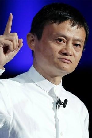 Jack Ma isMaster Ma