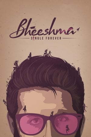 Bheeshma (2020)