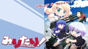 Military! Sub Español Online