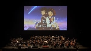 Japanese movie from 2018: your name. orchestra concert