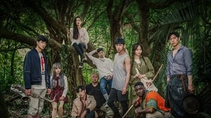Dunia: Into a New World (2018)