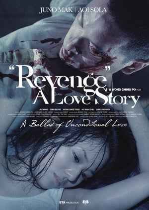 Revenge: A Love Story (2010) Subtitle Indonesia