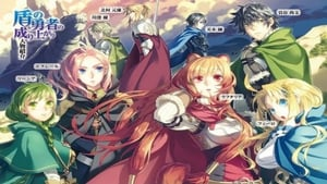 poster The Rising of the Shield Hero