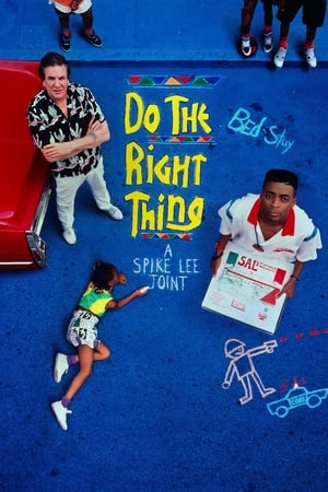 Do the Right Thing film posters