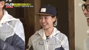 Watch S1E295 - Running Man Online
