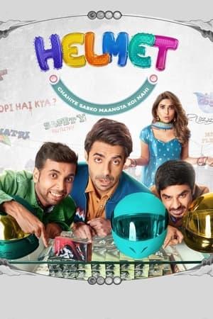 Helmet (2021) Hindi Movie