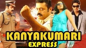 Kanyakumari Express