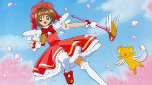 poster Cardcaptor Sakura