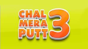 Chal Mera Putt 3 Free Download HD 720p