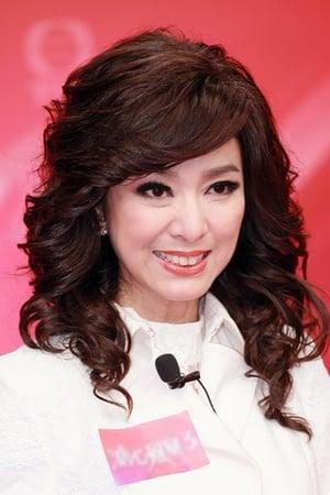 Michelle Yim