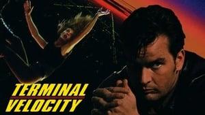 Tödliche Geschwindigkeit (1994)