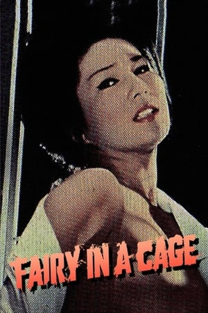 Fairy in a Cage (1977)