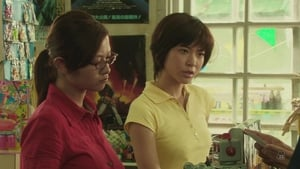 Japanese movie from 2005: Summer Time Machine Blues