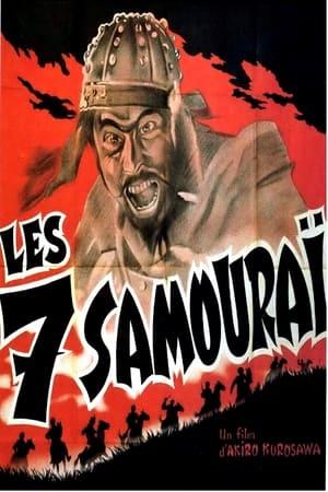 poster Seven Samurai