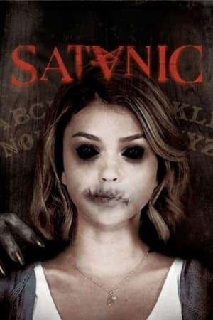 Satanic-Azwaad Movie Database