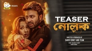 Nolok (2019) Bengali WEB-DL 720p