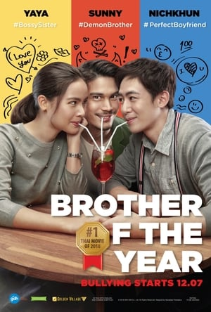 Brother of the Year (2018) Subtitle Indonesia