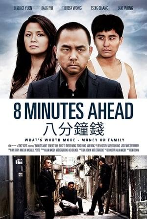 8 Minutes Ahead (2017)