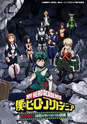 Image Boku no Hero Academia: Ikinokore! Kesshi no Survival Kunren 02
