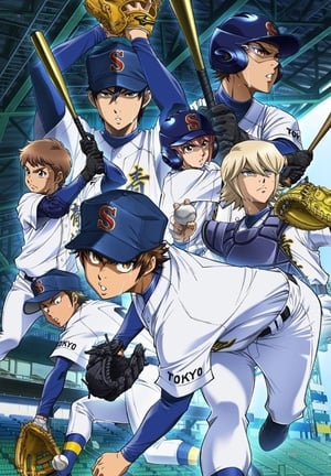 Diamond no Ace: Act II – Episódio 27