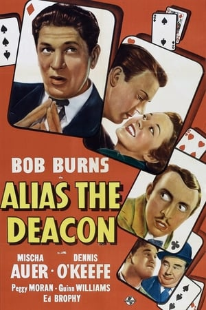 Image Alias the Deacon
