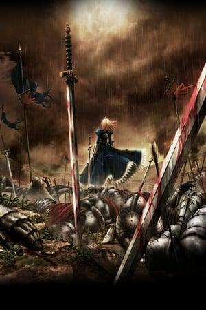 Fate/Zero: 1 Temporadai