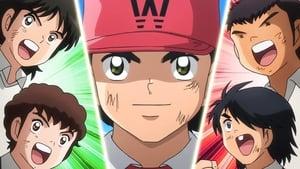 Captain Tsubasa (2018): 1 Staffel 8 Folge