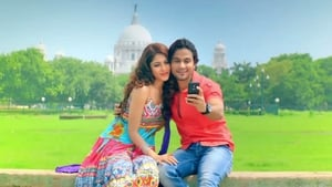 Guddu Ki Gun Full Movie Watch Online