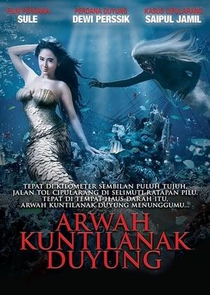Arwah Kuntilanak Duyung (2016)