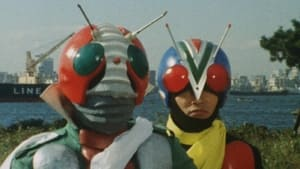 Kamen Rider Season 2 :Episode 44  V3 vs. Riderman