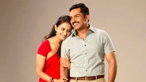 Theeran Adhigaaram Ondru (2018) Hindi Dubbed Watch HD Full Movie Online Download Free