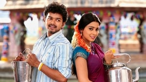 Azhagiya Tamil Magan 2007 Full movie download HD