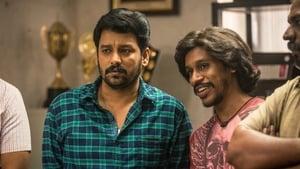 Tamil movie from 2018: Vandi