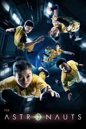The Astronauts Season 1 Episode 8