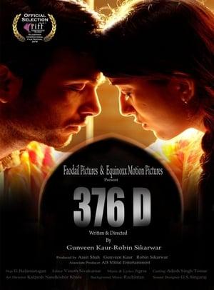 376 D (HD)