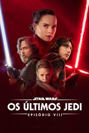 Star Wars: Episódio VIII - Os Últimos Jedi (2017)