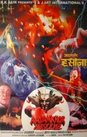 Aadamkhor Haseena