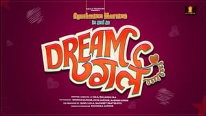 Dream Girl (2019) Hindi