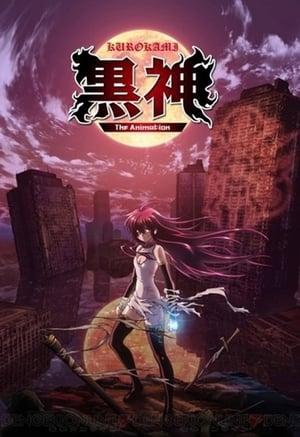 Kurokami the Animation: 1 Temporada