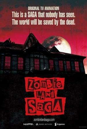Zombieland Saga: 1 Temporadai