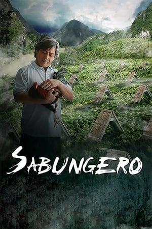 Sabungero poster