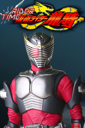 Play Rider Time: Kamen Rider Ryuki