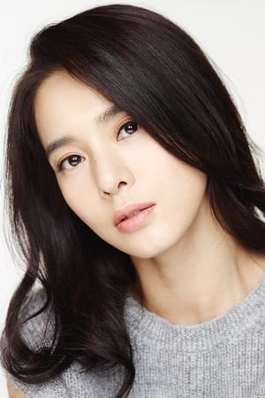 Jung Hye-young isBaek-mae