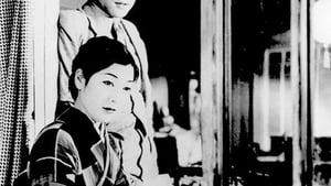Wife! Be Like a Rose! (1935)