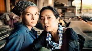 German movie from 2016: Greetings from Fukushima