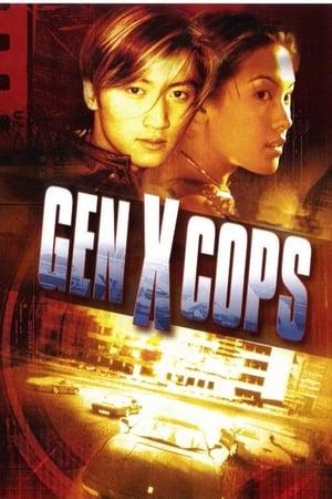 Image Gen-X Cops