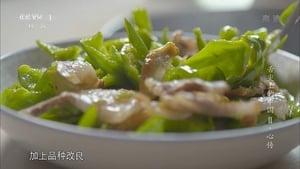 A Bite of China: 2×3